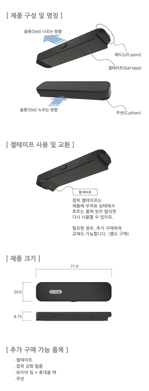 제품정보_마이크로sd카드_유심칩보관_a01.jpg